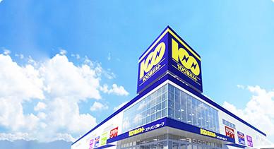 100 満 ボルト 100満ボルト金沢本店 エディオングループ店舗・チラシ検索
